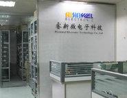 深圳市睿新微电子科技有限公司