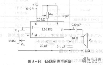 LM386应用电路