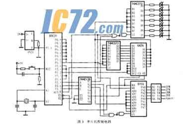 可用于完成对单片机输出信号的进一步放大,以直接驱动换档的电磁阀等图片