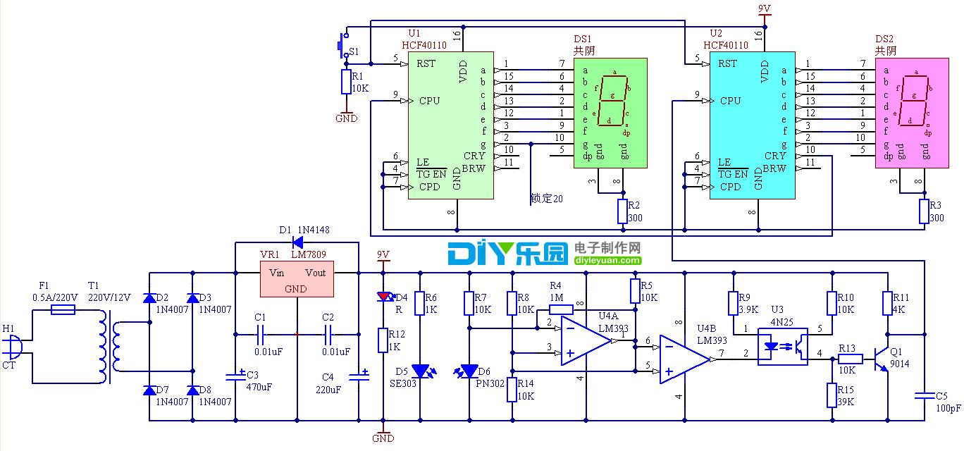 江西省第18届电子设计大赛电路原理图