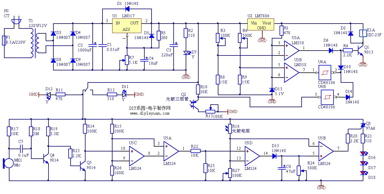 江西省第20届电子设计大赛电路原理图