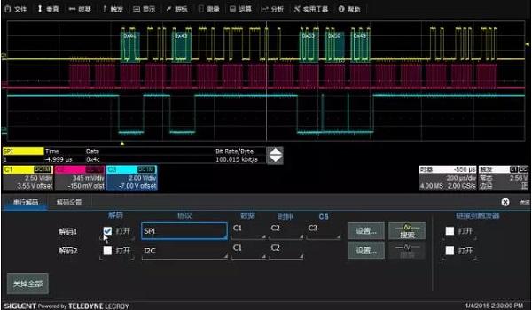 示波器界面_鼎阳科技智能示波器sds3000操作界面