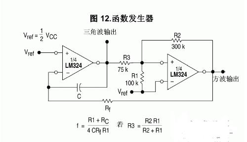 LM324的应用电路图图片