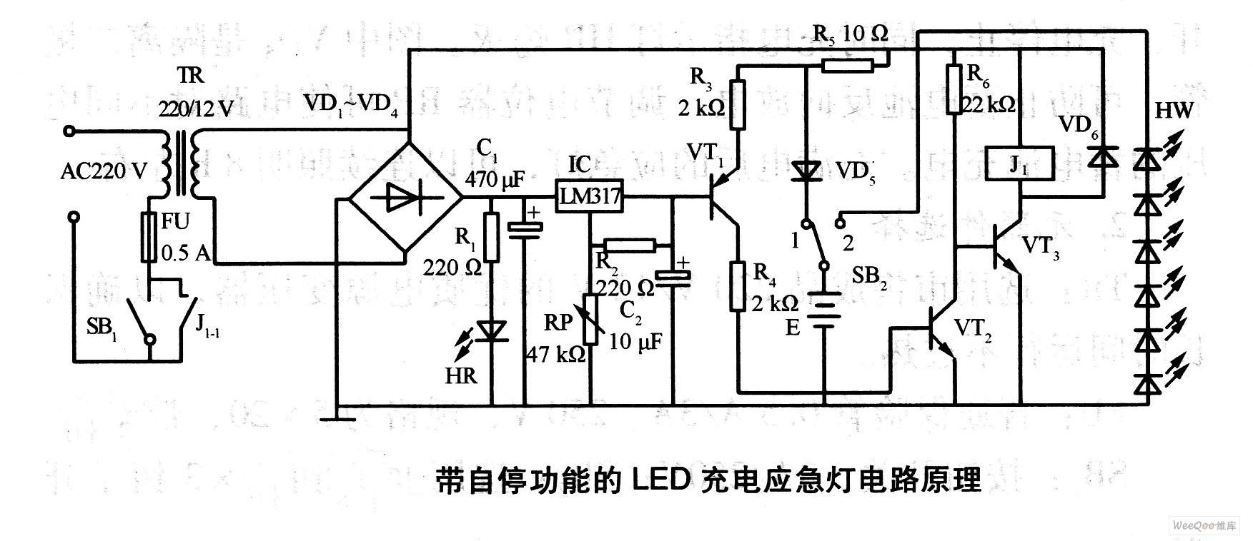 技术资料 电路图 电源电路 带自停功能的led充电应急灯电路原理