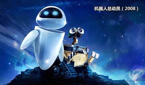 盘点电影史中那些著名的机器人