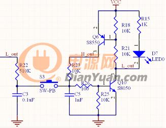 解决传统开关电路中,按键抖动和长按按键跳档的问题