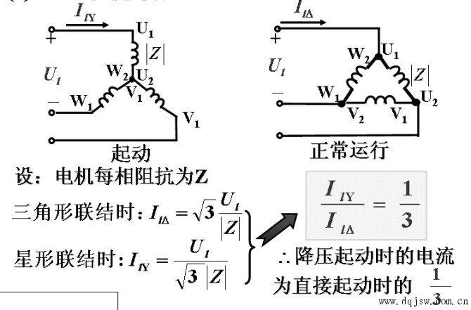 星三角启动接线图,电路图,原理图