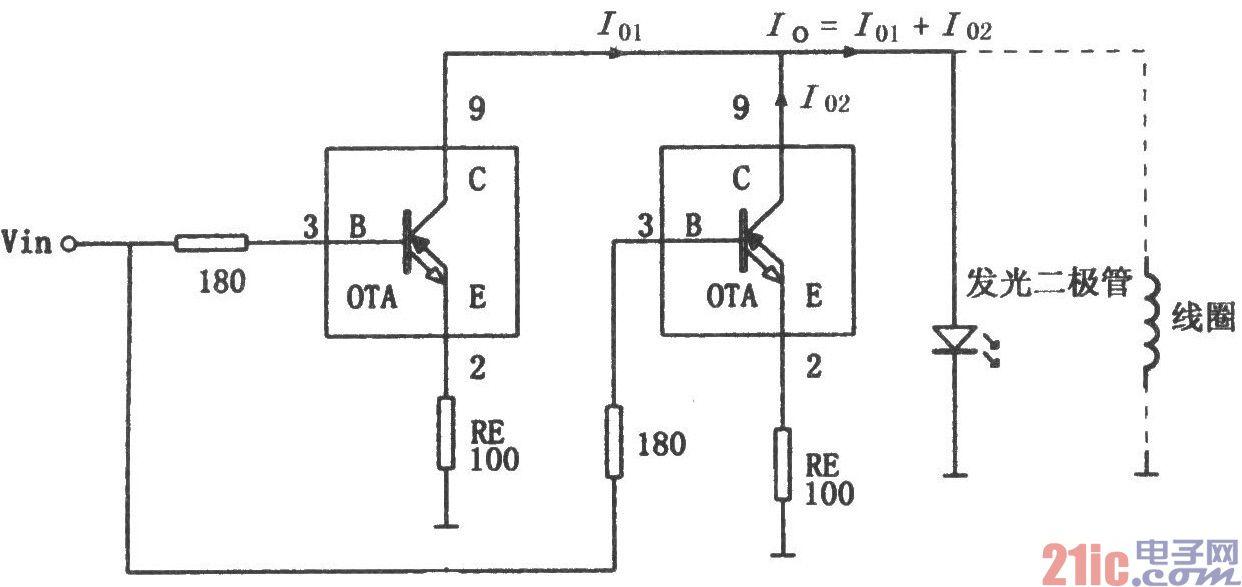 opa660构成的并联高速电流驱动器电路图