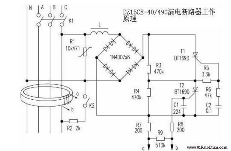 这样零序电流互感器二次侧产生与is对应的感应电动势,加到脱扣器上,当