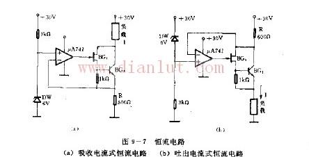 恒流电路通常采用运放构成.