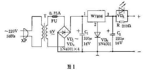 6v充电器电路图图片