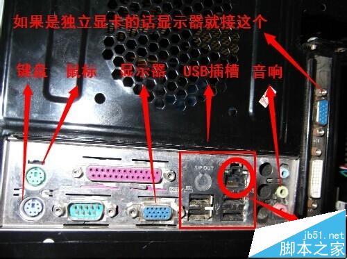 台式机电脑主机机箱该怎么拆机?