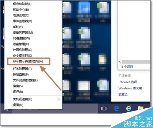 电脑开启wifi热点怎么查看连接人数?