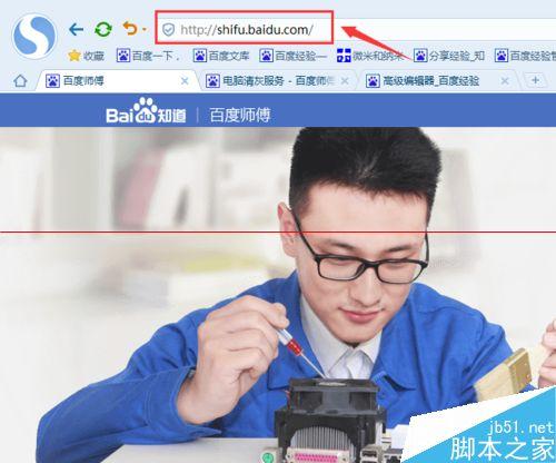 http://imgsrc.baidu.com/imgad/pic/item/0824ab18972bd407e9a91cd070899e510fb309b5.jpg_baidu.com就可以进入官网了. /p> p > img alt=