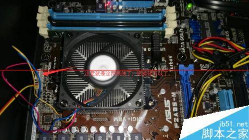 电脑主板上哪两根线短接就可以开机?主板开机线接法图解图片