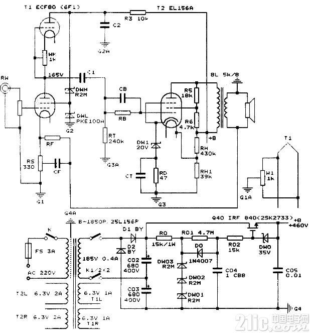 56构建25W单端甲类胆机电路图图片