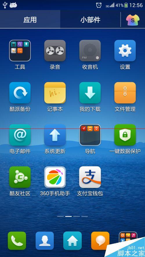 最新手机<a href='http://www.manpeikj.com' target='_blank'>游戏软件</a>:手机游戏网址