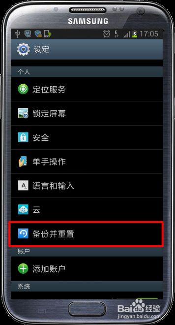 """三星怎么恢復出廠設置 iPhone X""""延遲門""""+減產 蘋果今年利潤迎來大考"""