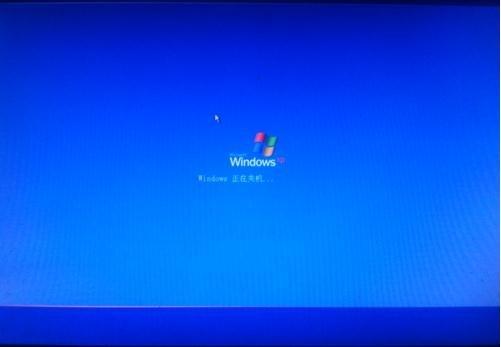 技术资讯 笔记本电脑开机几分钟就自动关机怎么办   分析及解决步骤