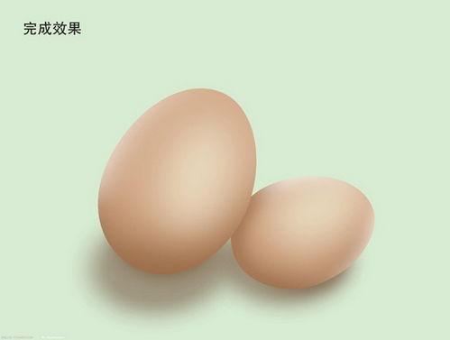ps制作逼真的鸡蛋的方法