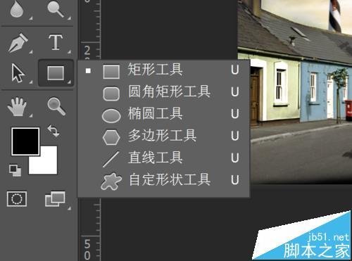 ps如何给图片添加路径 ps给图片添加路径的方法