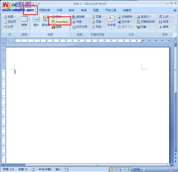 word2007怎么制作结构图呢?word2007制作结构图的方法