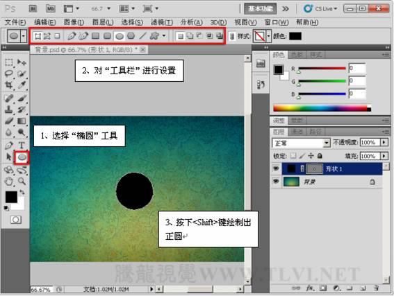 photoshop的图层样式工具怎么制作宝石质感按钮呢