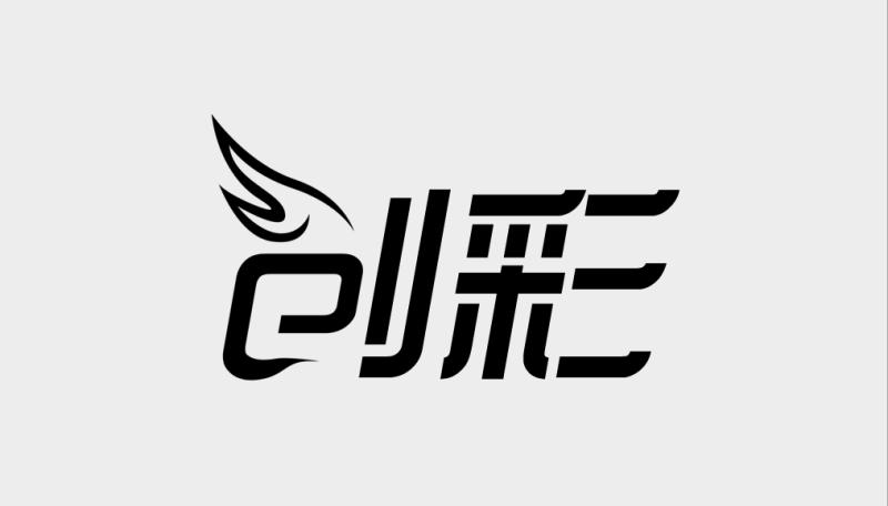 photoshop设计一个品牌艺术字logo的图文教程图片