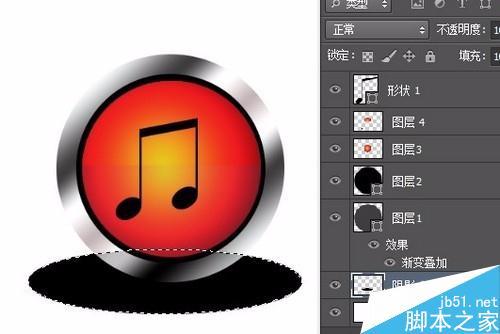 用ps软件制作一个圆形的音乐图标按钮的方法