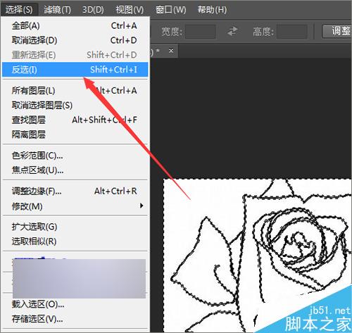 使用ps软件快速抠出简笔画中的线条的图文教程