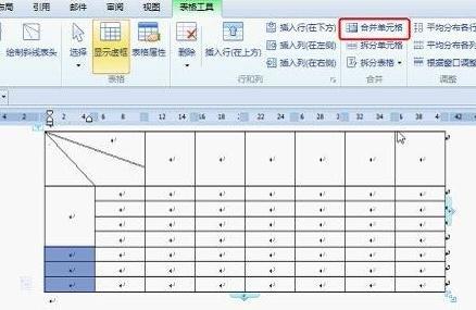 wps表格制作课程表的方法