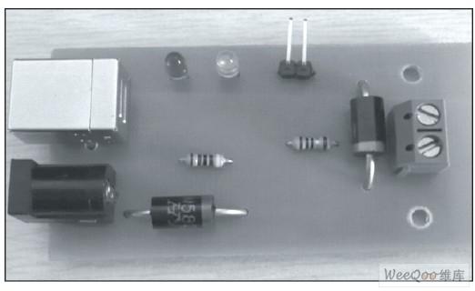 3 INPUT便携式设备电源的设计与制作 电源技术