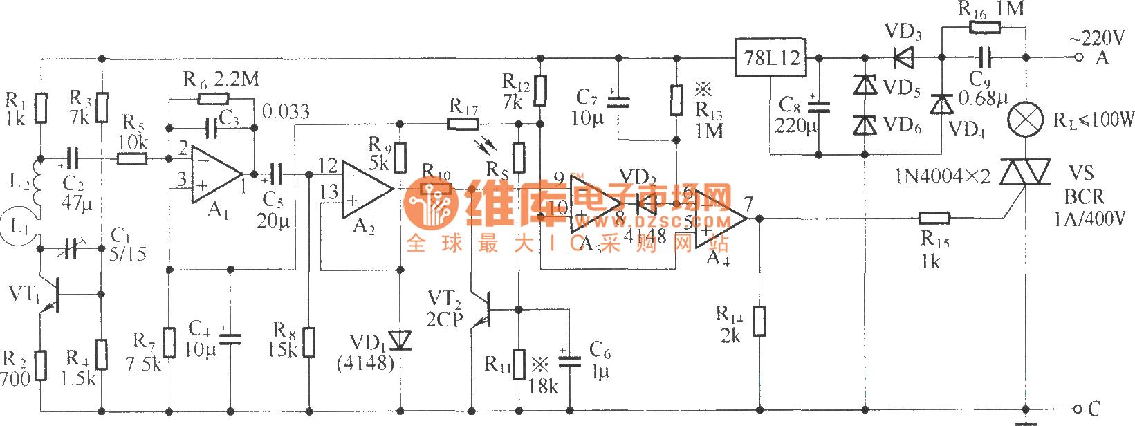 雷达式节能灯座电路原理图-遥控电路