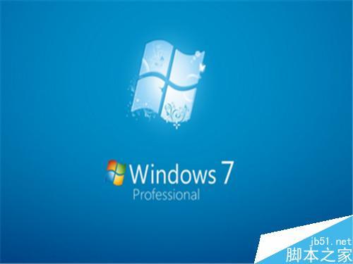 笔记本电脑win7系统下的桌面背景如何更换?_硬件教程