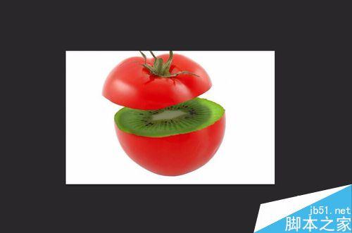 ps软件怎么合成一个披着西红柿的猕猴桃创意图呢?