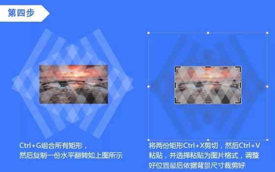 设置ppt幻灯片晶格化的五个步骤讲解