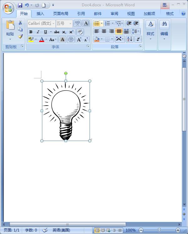 在word2010文档中让电灯泡亮起来的具体方法