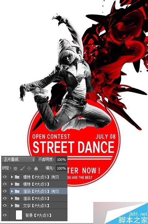 街舞封面背景素材