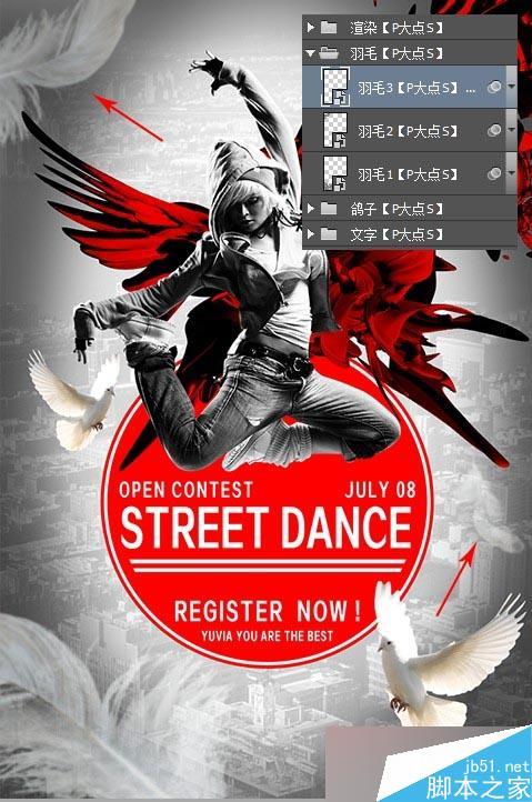 使用ps软件合成街舞宣传海报的图文教程