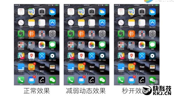 iPhone速度变慢?这个小技能 应用秒开嗖嗖嗖!