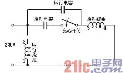 详解单相电机电容接线电路图