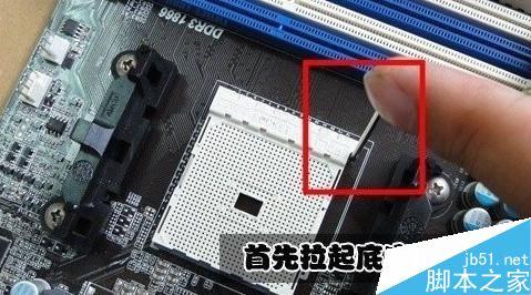 用户安装amd处理器时可以利用这个小小的金三角与主板处理器卡槽边缘