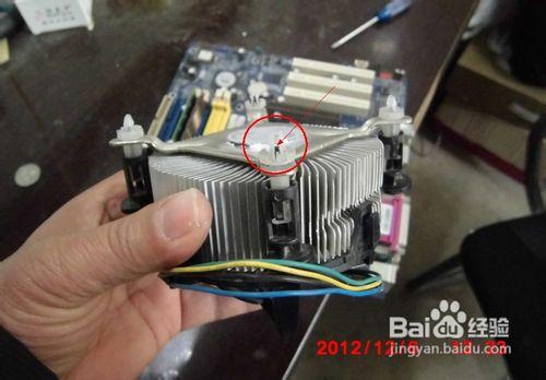 cpu风扇安装_下面小编就来告诉你如何正确的取下和安装cpu风扇.
