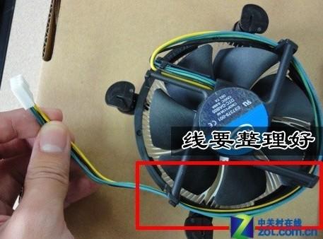 cpu风扇安装图文教程 cpu风扇安装步骤从入门到精通