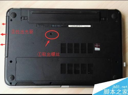 戴尔灵越 15r 5537更换加装固态硬盘