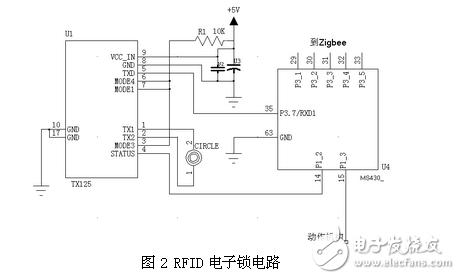 技术资讯 智能家居rfid射频电子锁电路图剖析   rfid射频电子锁的核心