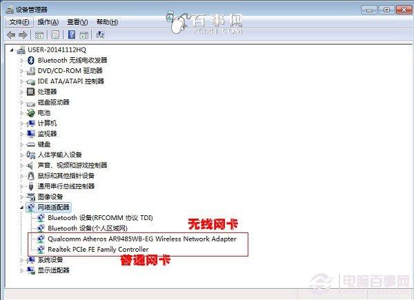 解決方案:Win10設備管理器在哪里?如何打開Win10系統設備管理器的插圖
