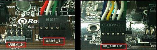 怎么分清电脑主板前置机箱接线? 连接主板跳线的教程