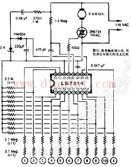 搅拌机控制电路原理图