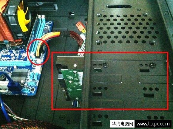 组装电脑之安装ssd固态硬盘教程以及注意事项 1.